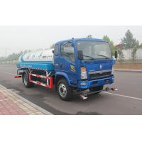 Quality Howo Cargo Truck Advertising Led Truck 4x2 EuroIII 100HP With Light for sale