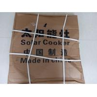 Quality Best Quality Poratable Parabolic Solar Cooker -1.5M for sale