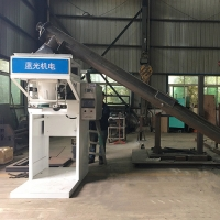 Quality Semi Automatic 5-50kg Bag Marking Paint Powered Packing Machine for sale