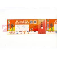 Quality Eco - Friendly Event Ticket Printing Services , Movie / Bus Custom Ticket Printing for sale