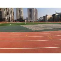 Buy cheap Low Density Running Track Flooring For Excellent Coverage UV Resistant from wholesalers