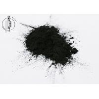 Quality Food Grade 200 Mesh Wood Powdered Activated Carbon For Oil Purification for sale