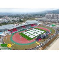 Quality Sport Rubber Flooring Outdoor  / Stadium Standard Running Track Runway for sale
