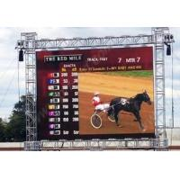 Buy cheap Waterproof Commercial LED Display SMD three - in - one technology from wholesalers