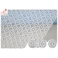 Buy cheap Poland Guipure Embroidered Floral Lace Fabric With Water Soluble Poly Milk Silk from wholesalers