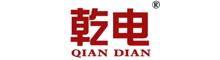 Hunan QianDing Electrical Equipment Co. LTD