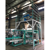 Quality Full Auto Wheat Grain Feed Fertilizer Packaging Machine for sale