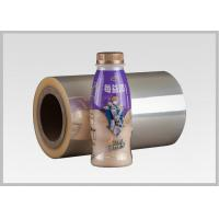 Quality Rolls High Shrinkage Ratio Clear Shrink Film For Full Body Sleeves , Dust Proof for sale