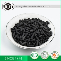 Quality 1000Mg/G Coal Based Granular Impregnated Activated Carbon For Adsorb Odorous Gas for sale