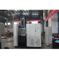 Buy cheap 200T Rubber Moulding Machine Production Power Insulator Product Size 2600X1700X3 from wholesalers
