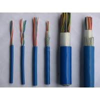 Quality Mining movable flame-retardant cable rated voltage upto and including 0.66/1.14KV for sale
