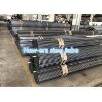 Buy cheap Petroleum Refining Alloy Steel Seamless Pipes 6000mm - 12000mm Length from wholesalers
