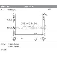 Quality Qashqai 2.0'07 NISSAN Car Radiator For Cooling System 588*458*26mm Core Size for sale