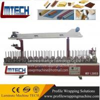 Buy cheap veneer profile wrapping machine with two wrapping line from wholesalers