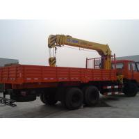 Buy cheap XCMG Truck Loader Crane, 5 ton Lifting Truck Mounted Crane with High Quality from wholesalers