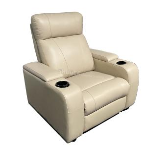 Quality All Home Theater Equipment Supply VIP Leather Cinema Sofa With Cup Holder Available Colors for sale