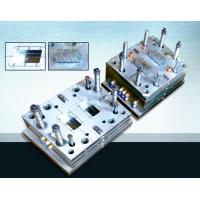 Buy cheap Electronics Injection Molding Mold Making , Submarine Gate Injection Molding from wholesalers