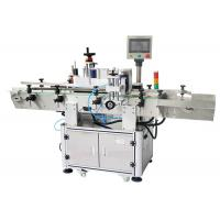 Quality Two Label Bottle Labeling Machine Plum Round Bottles Positioning Oval Bottle Label Applicator for sale