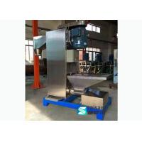 Quality 5.5Kw Plastic Recycling Pellet Machine High Speed Plastic Dewatering Machine for sale