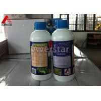 Quality Pyridaben 15% EC kill spider mite Acaricide Products for sale