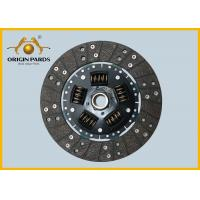 Quality JMC Clutch Disc 265*24 Five Torsion Spring J116 New Type OEM Quality Relieved Used for sale