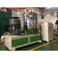 China Durable High Speed PVC Powder Blender Mixer Machine For Color Sealing Strip on sale