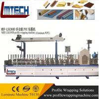 Quality plastic steel window profile laminating machine for sale