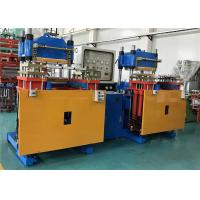 Buy cheap Double Working Stations Plate Vulcanizing Machine Max Operating Pressure 20MPa from wholesalers