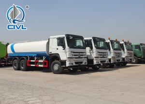 Quality new 25M3 SINOTRUK SWZ Water Tank Truck 6x4 371hp Engine Euro II/III with good price for sale
