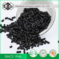 Quality 4.0mm Pellet Catalytic Activated Carbon Purification Hydrogen Sulphide Gas for sale