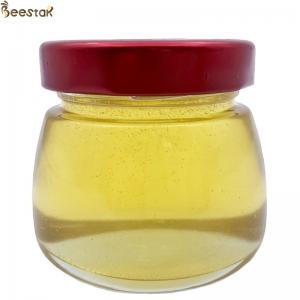 Quality 100% Natural Organic Rape Flower Honey 30kg / Barrel for sale