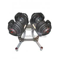 Buy cheap Adjustable Dumbbells 1090 from wholesalers