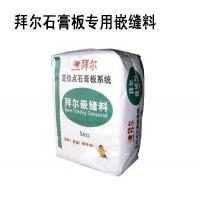 Buy cheap Jointing Compound, from wholesalers