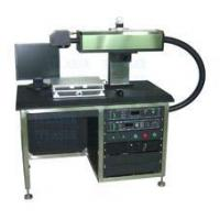 Quality TFL-EP-12A Semi conductor end-pumped laser marking machine for sale