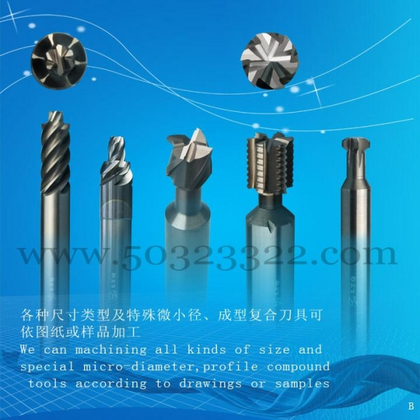 Buy T type step end mill at wholesale prices
