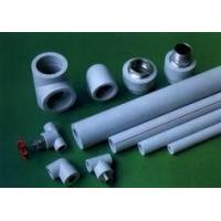 Quality PP-R Pipe for Hot and Cold Water Installation for sale