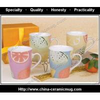Quality HRCY1002 ceramic promotion cup,ceramic gift mug for sale
