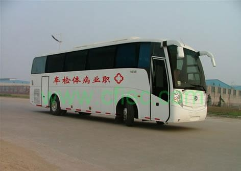 Buy Clinic trairers & buses Details>>  Medical Bus at wholesale prices