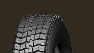 Buy Truck and Bus Radial Tyre T289 at wholesale prices