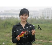 Quality |Helicopter>>250Class-3D-Helicopter>>Genius250STD(Indoor&Outdoor) for sale
