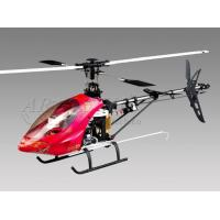 Quality |Helicopter>>400Class-3D-Helicopter>>Falcon3DHelicopter for sale