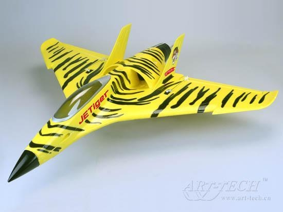 Buy |Airplanes>>Ducted-Fan-Airplanes>>Jetiger at wholesale prices