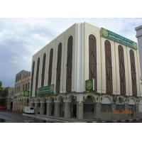 Quality Overseas project |Overseas project>>DjiboutiBankbuilding for sale