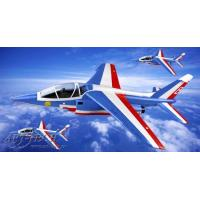 Quality |Airplanes>>Ducted-Fan-Airplanes>>AlphajetductedfanR/Cairplane for sale