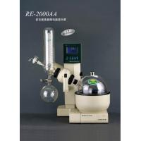 Quality LCD Rotary Evaporator for sale