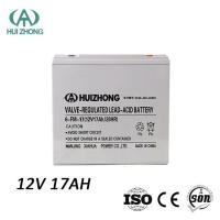 Buy cheap AGM 12V 17AH Battery from wholesalers