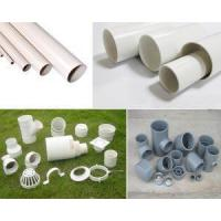 Quality Stabiliser for PVC Pipes for sale