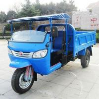 Quality WAW Dump Three-wheel vehicle for sale