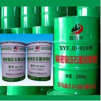 China English XYF.JD-919-Type Precision Forging Graphite Lubricant on sale