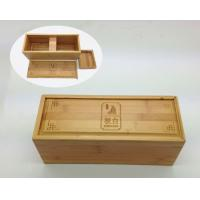 Quality Tea Set Bamboo Tea Box With Concealed Lid for sale
